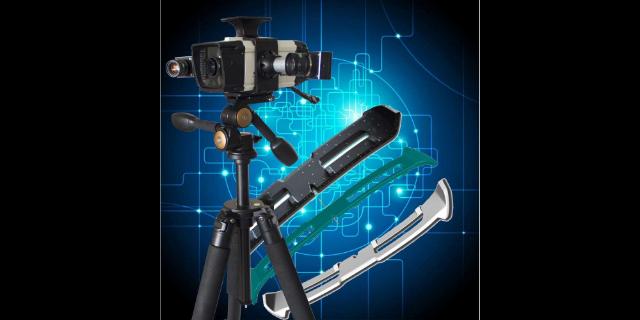 江苏3D扫描定制价格 和谐共赢「杭州博型科技供应」