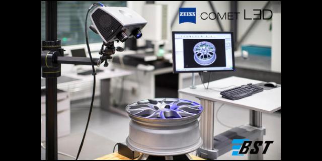 品质3D扫描分析 创造辉煌「杭州博型科技供应」
