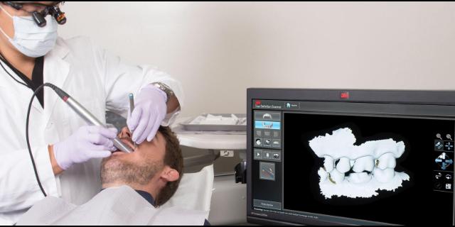 云南3D扫描价格便宜,3D扫描