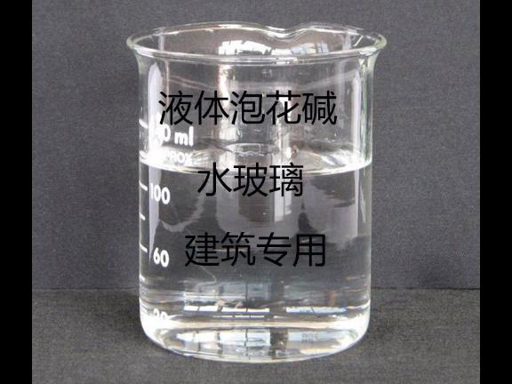 平湖工业水玻璃多少钱一吨