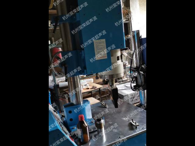廣州塑料超聲波焊接設備銷售 歡迎咨詢 杭州宸榮超聲波設備供應