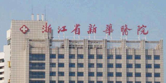 绍兴公园标识系统 诚信互利 导向标识设计制作供应