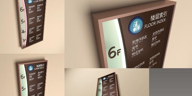 麗水學校標識設計 誠信互利 導向標識設計制作供應