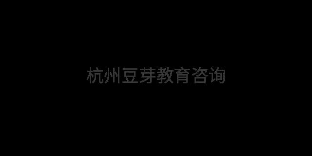 湖南正规才艺培训专业服务「豆芽艺术培训」