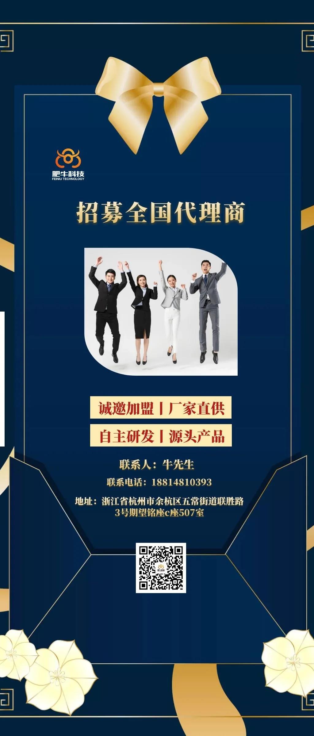 杭州打赢蓝天保卫战行动计划 杭州肥牛信息科技供应