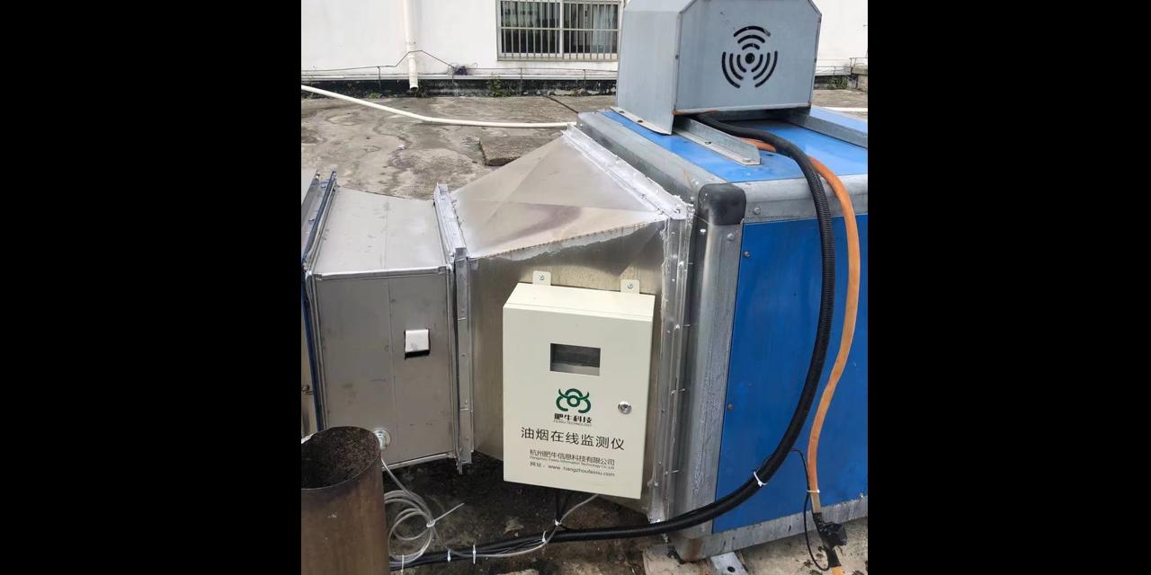 南京油煙監測中標 誠信為本 杭州肥牛信息科技供應
