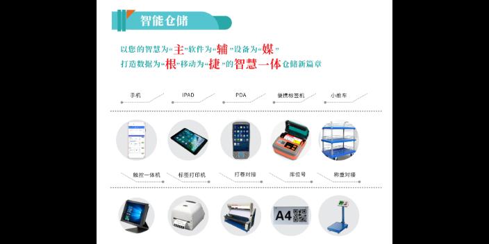即墨區面料軟件報價「杭州芙汕科技供應」