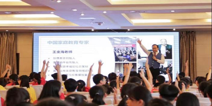 杭州扶鹰教育家庭教育规划 学习提升「杭州扶鹰教育科技供应」