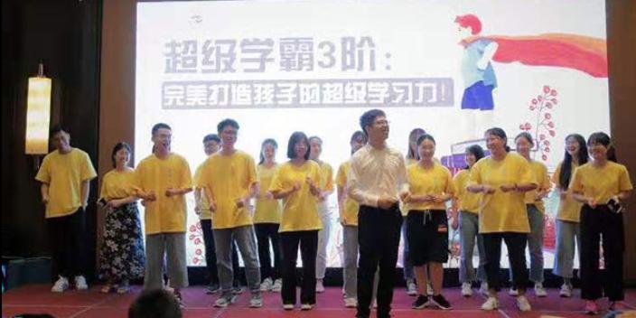 江蘇學習提升家庭教育報名 學習動力「杭州扶鷹教育科技供應」