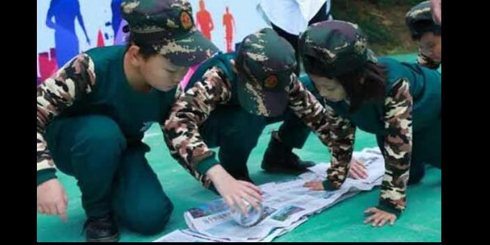 專注家庭教育報名 學習提升「杭州扶鷹教育科技供應」