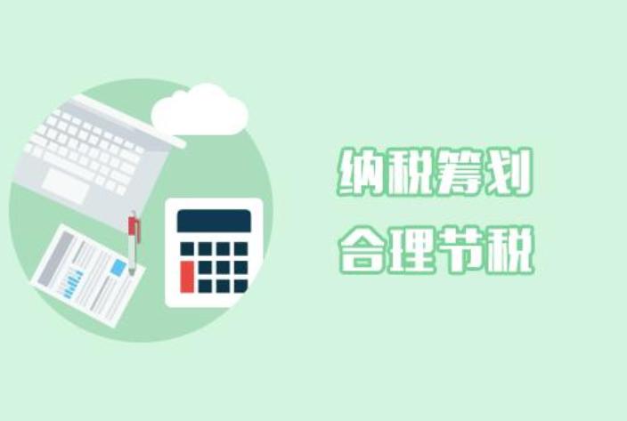 小规模税务筹划申请条件,税务筹划