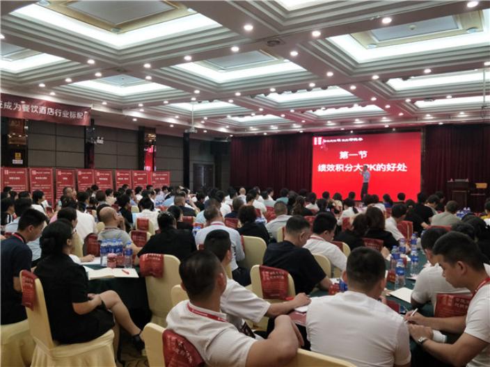 衢州连锁店餐饮管理案例 推荐咨询 杭州华博酒店管理供应