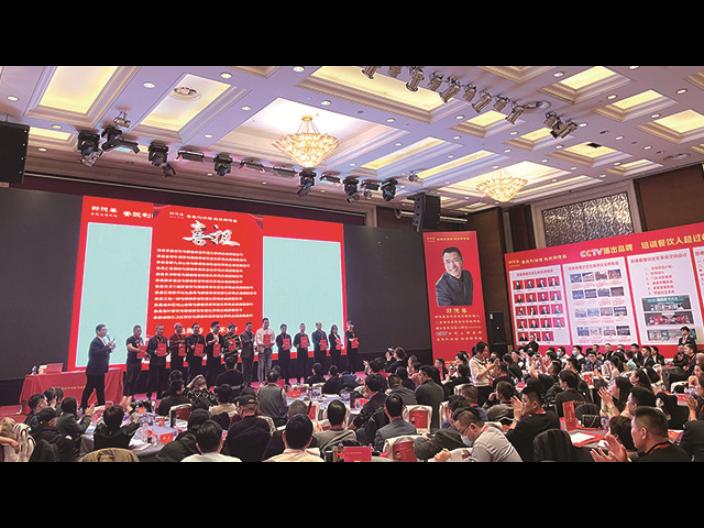 杭州连锁店餐饮管理报考 来电咨询 杭州华博酒店管理供应