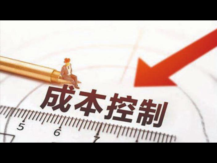 浙江餐饮减少客户流失有限公司