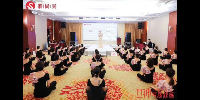 江浙沪聚尚美形象管理公司
