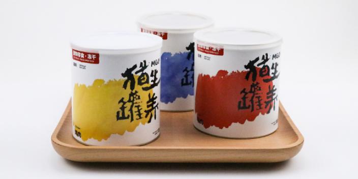 广东猫食品有营养的「味它宠物食品供应」