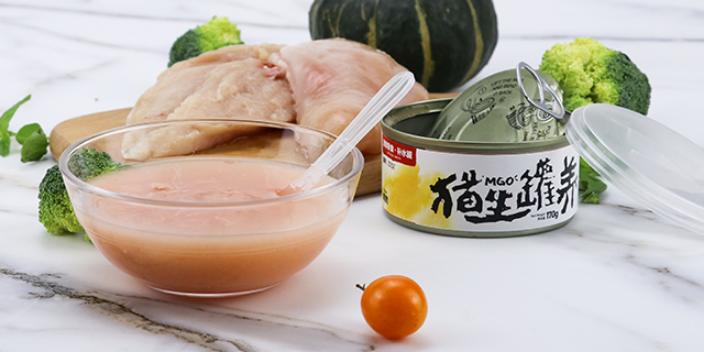 北京网红款猫零食货源 味它宠物食品供应