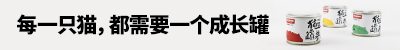 味它(杭州)寵物食品有限公司公司介紹