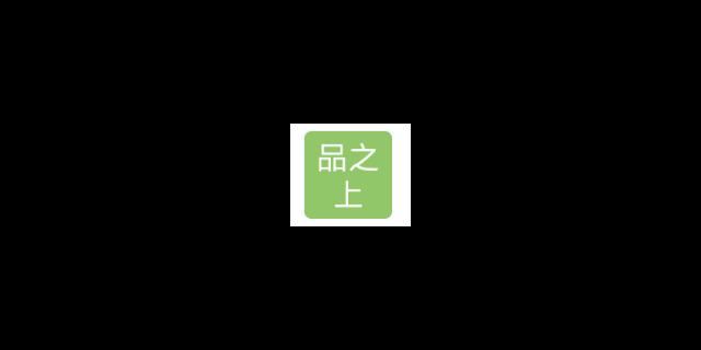 静安区微型办公服务至上 杭州品之上科技供应