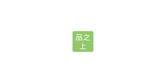 鹿城區自動化調音臺問答知識 杭州品之上科技供應