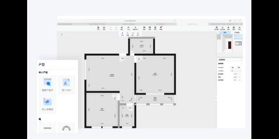 贵州常用室内设计软件多少钱,室内设计软件