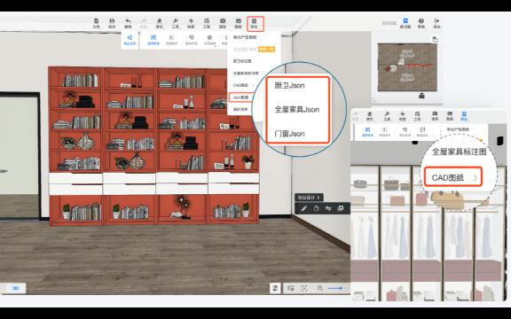 四川室內效果圖設計軟件 杭州群核信息技術供應