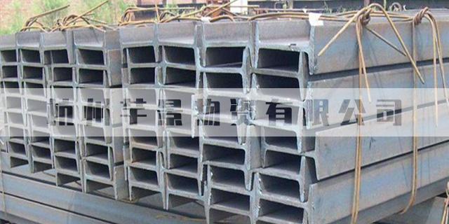 山东槽钢推荐厂家 芊景物资「杭州芊景物资供应」