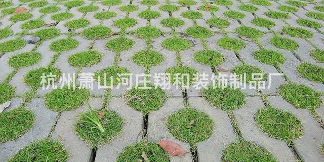 丽水植草砖大概多少钱