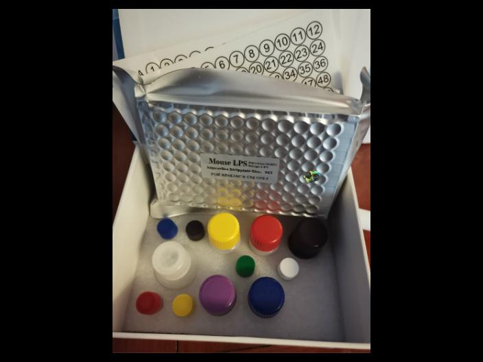 小鼠抗核膜糖蛋白210抗體(gp210)ELISA試劑盒 歡迎來電「杭州齊譽生物科技供應」