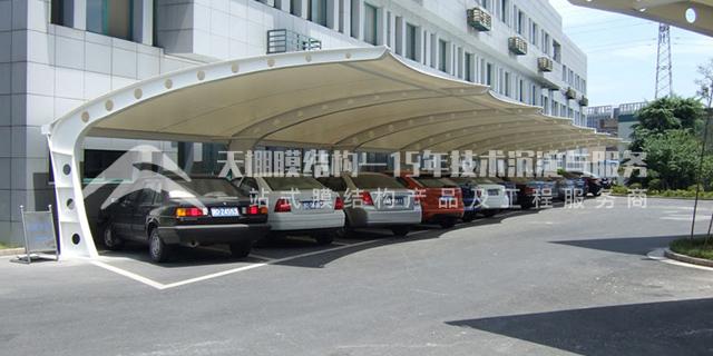 浙江定做膜结构卸货棚设计 欢迎来电「杭州天棚膜结构供应」