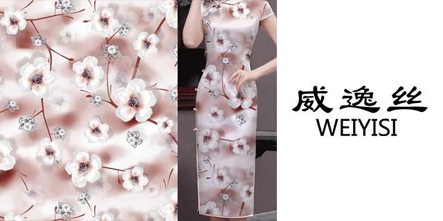 遼寧女裝數碼印花廠家 和諧共贏「威逸絲定制絲綢禮品工藝品供應」