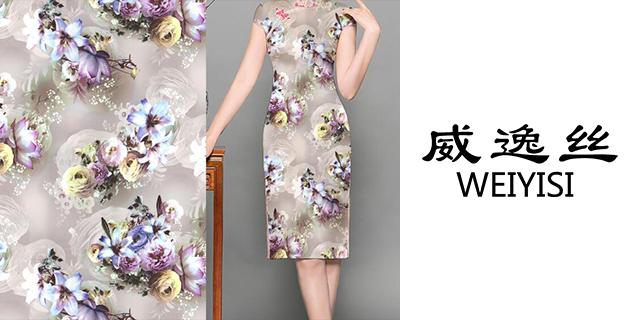 市定制數碼印花批發 誠信經營「威逸絲定制絲綢禮品工藝品供應」