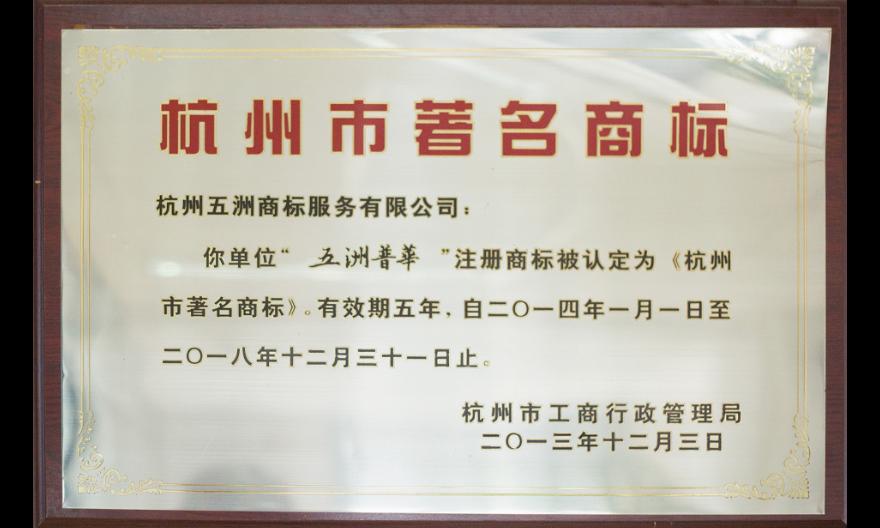 日本商标注册服务报价