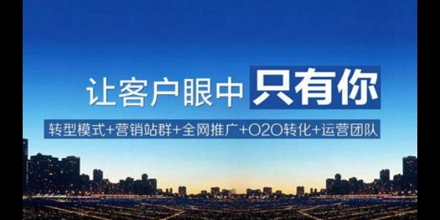 安徽网络口碑整合营销哪个好
