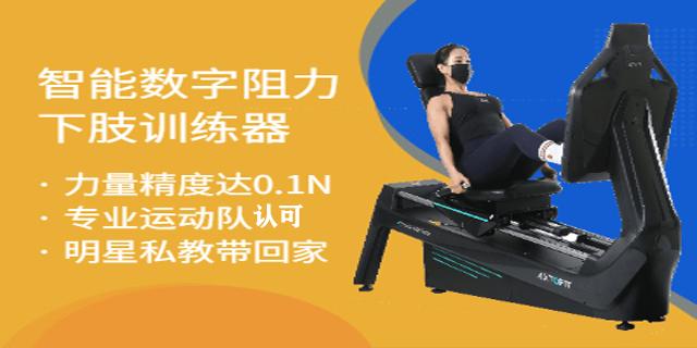 吉林自由数字阻力「杭州亚辰电子科技供应」