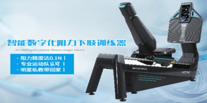 無軌跡數字阻力綜合訓練系統 杭州亞辰電子科技供應