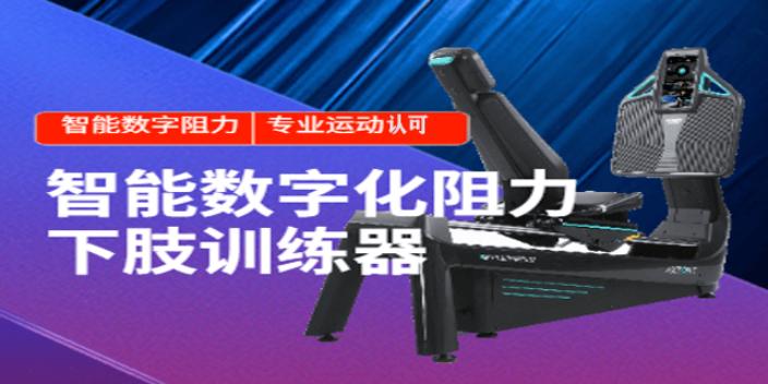 可調節智能阻力監控系統 杭州亞辰電子科技供應;