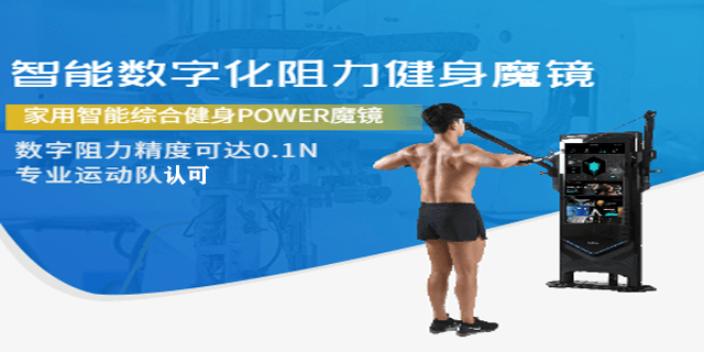 西安串行彈性執行器智能阻力 杭州亞辰電子科技供應