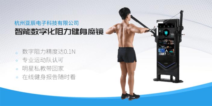 南京智能阻力装备