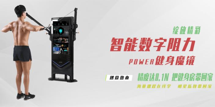 南京SEA串行弹性执行器智能阻力