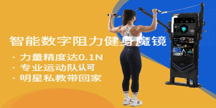 廣西魔鏡 杭州亞辰電子科技供應