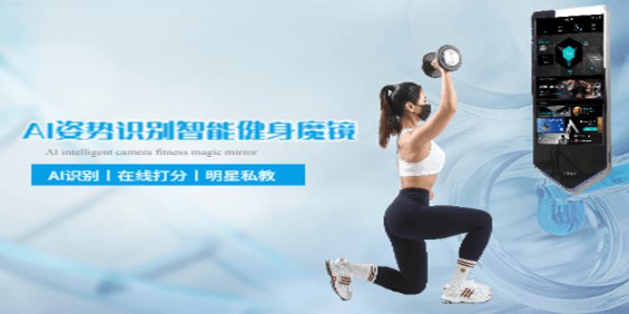 廈門定量化魔鏡 杭州亞辰電子科技供應
