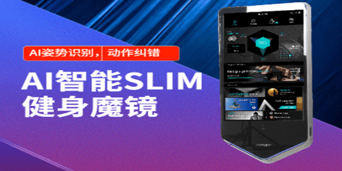 山西魔镜有哪些品牌「杭州亚辰电子科技供应」