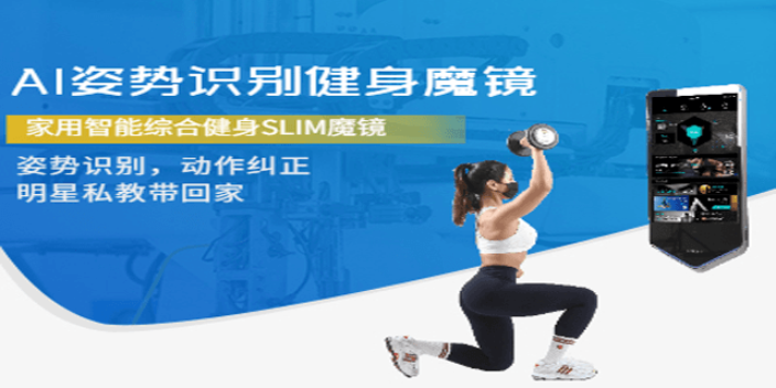 重庆综合训练器推荐