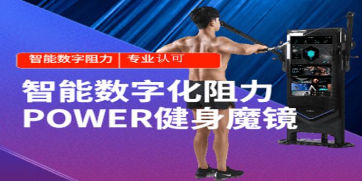 贵州综合训练器大全