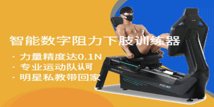 廣州科學輸出綜合訓練器「杭州亞辰電子科技供應」
