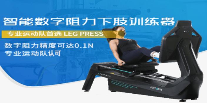 青岛综合训练器装备