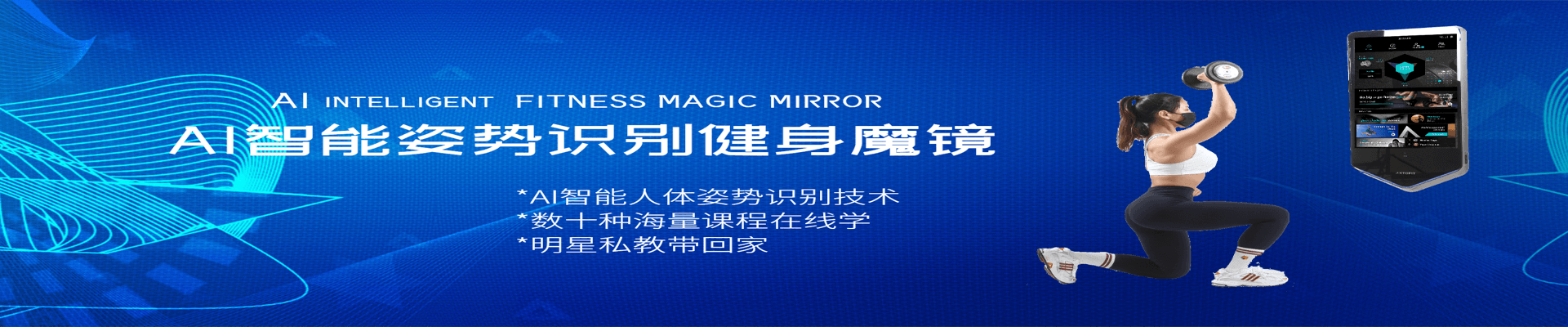 杭州亞辰電子科技有限公司公司介紹