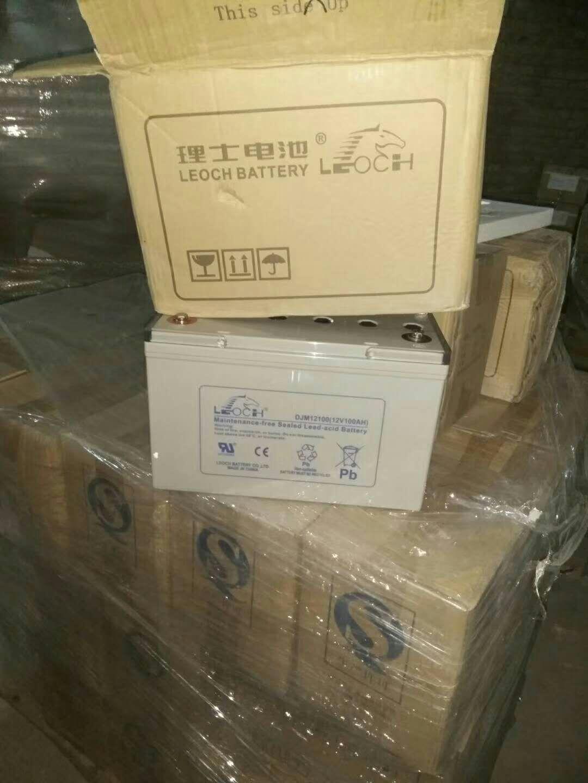 辽源蓄电池价格 客户至上 杭州易达光电供应