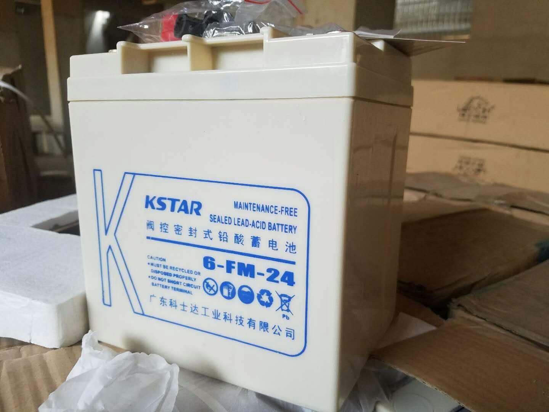 鐵嶺蓄電池性價比出眾 抱誠守真 杭州易達光電供應